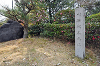 Kariya Castle castle keep trace (Kameshiro park) Stock photo [3081207] Kariya