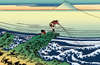 Illustrations of Katsushika Hokusai Thirty-six Views of Mount Fuji Koshu stone HanSawa stock photo
