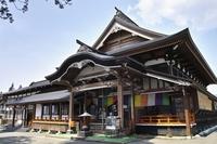Yudonosan Dainichi Bou Tsuruoka Stock photo [3082328] Temple