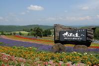 Biei diesel hump hill Stock photo [3084964] Hokkaido