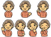 Grandma look & behavior [3085477] Grandma