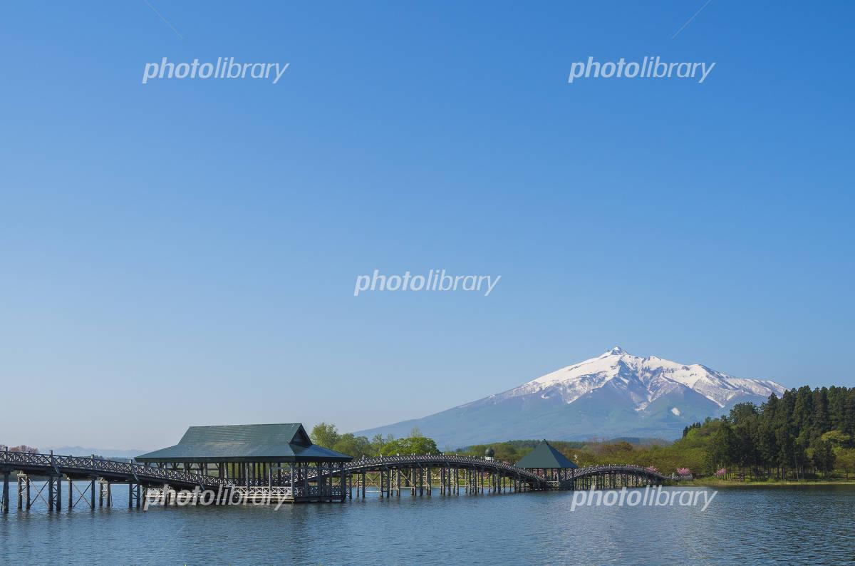 Aomori Prefecture, Tsurunomaihashi and Mt. Photo