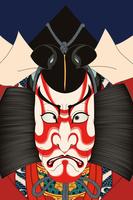 Utagawa Toyokuni Ichikawa Ebizo twenty-nine tei Shirosaru image illustrations of stock photo