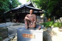 Osaka Yasui shrine Yukimura Sanada image Stock photo [3175008] Yasui