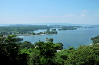 Than islands of Matsushima Bay Otakamori observatory Stock photo [3178239] Otakamori