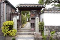 Yamaguchi Prefecture Hagi Takasugi Shinsaku birthplace Stock photo [3283174] Takasugi