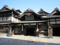Dogo Onsen main building Stock photo [3283373] Dogo