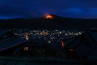 Okuribi of Kyoto Gozan Stock photo [3285122] Okuribi