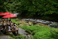 TsuruSenKei-riverbed summer Stock photo [3285876] Yamanaka