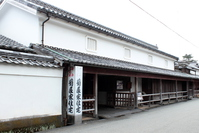 Yamaguchi Prefecture Hagi Kikuya Family Residence Stock photo [3286608] Kikuya