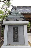 Shibata Shigeie public Stock photo [3290923] Shibata
