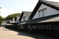 Sankyo warehouse Stock photo [3291943] Sankyo
