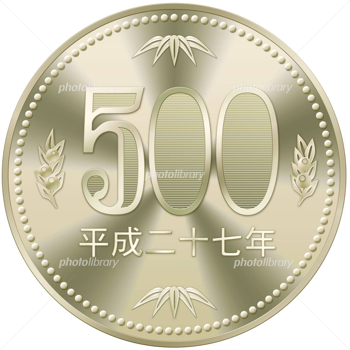 500 yen coin illustrations 2015 イラスト素材