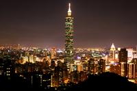 Taipei 101 night view Stock photo [3376326] Taipei
