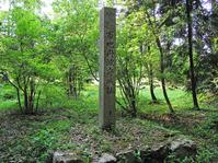Momochi Tanba protect Castle Monument Stock photo [3378009] Momochi