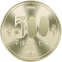 500 yen coin illustrations 2015 stock photo