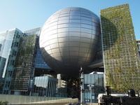 Nagoya City Science Museum Stock photo [3384261] Nagoya