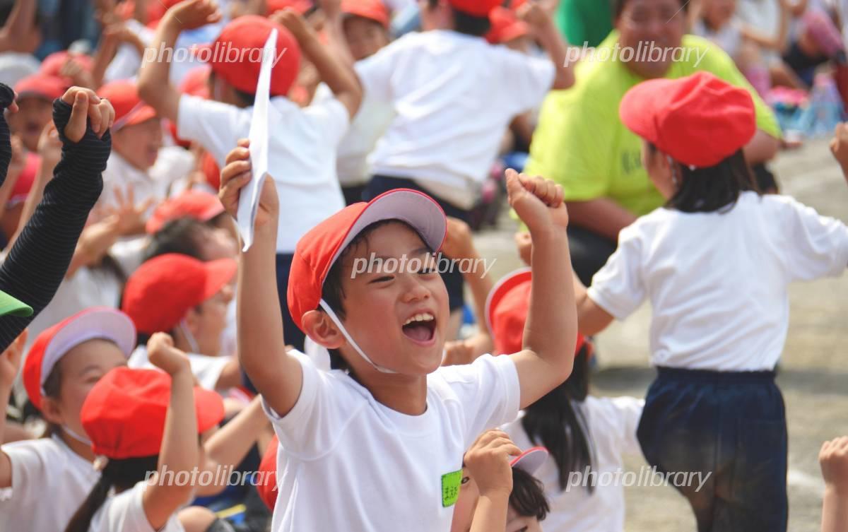 Elementary school rejoice in athletic meet Photo