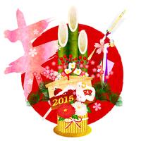 Not New Year's card Kadomatsu [3468370] Not