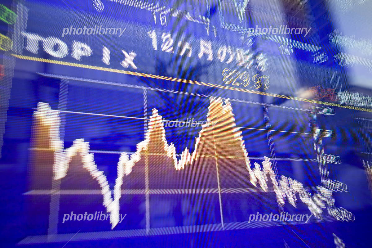 Securities image Photo