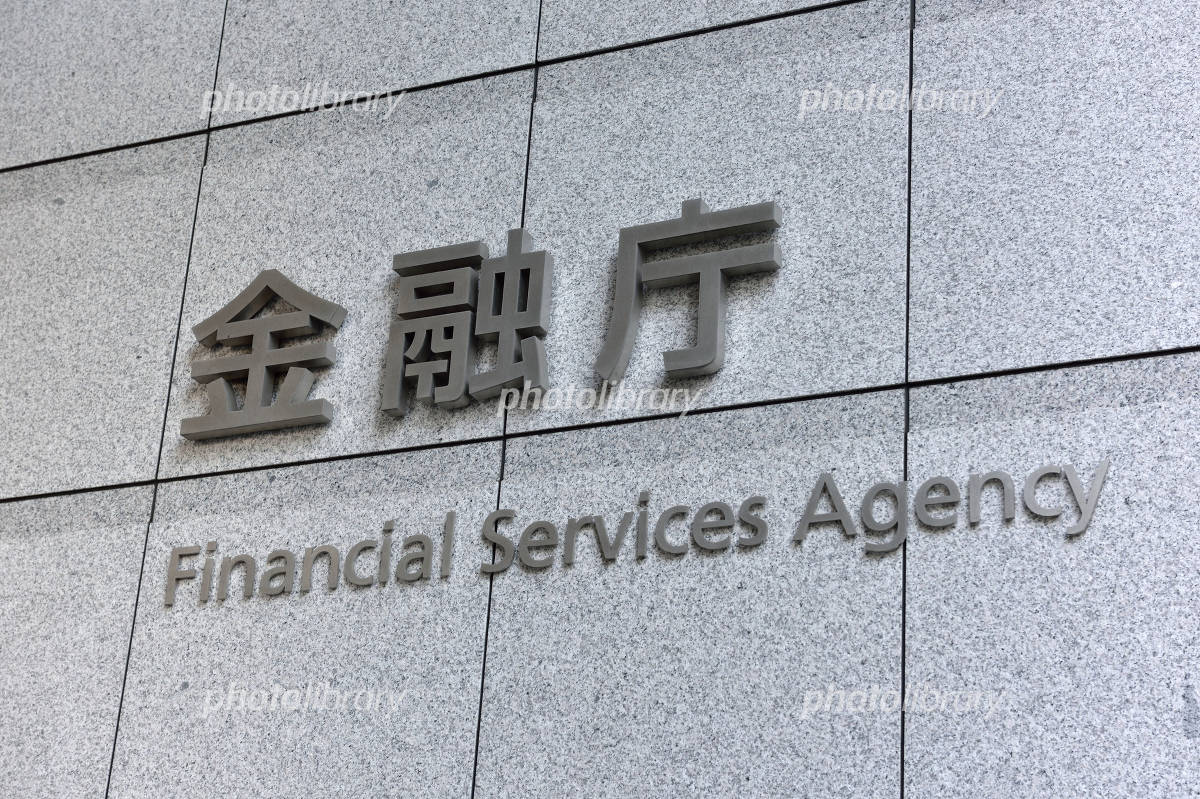 Financial Services Agency Photo