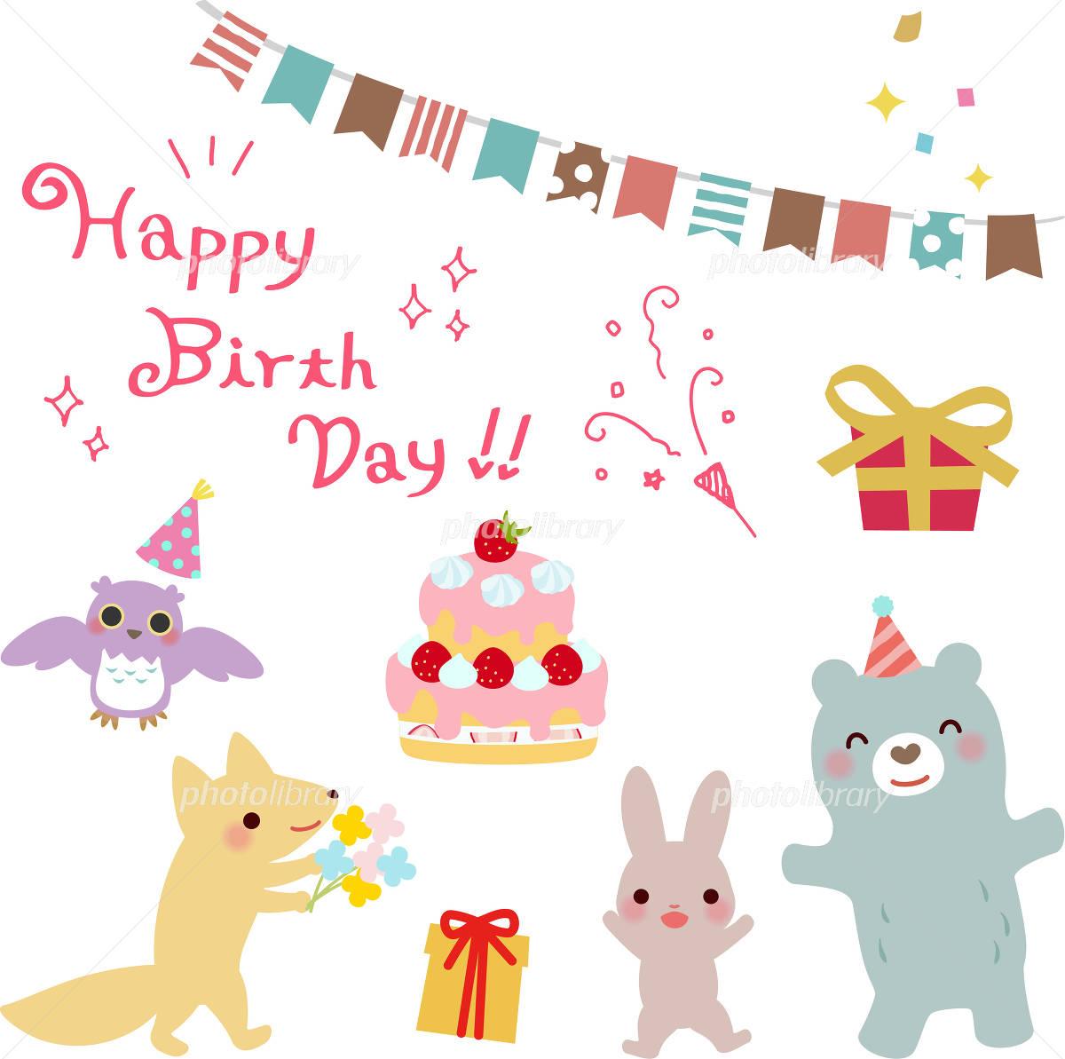 動物たちの誕生日会 イラスト素材 3575896 フォトライブラリー