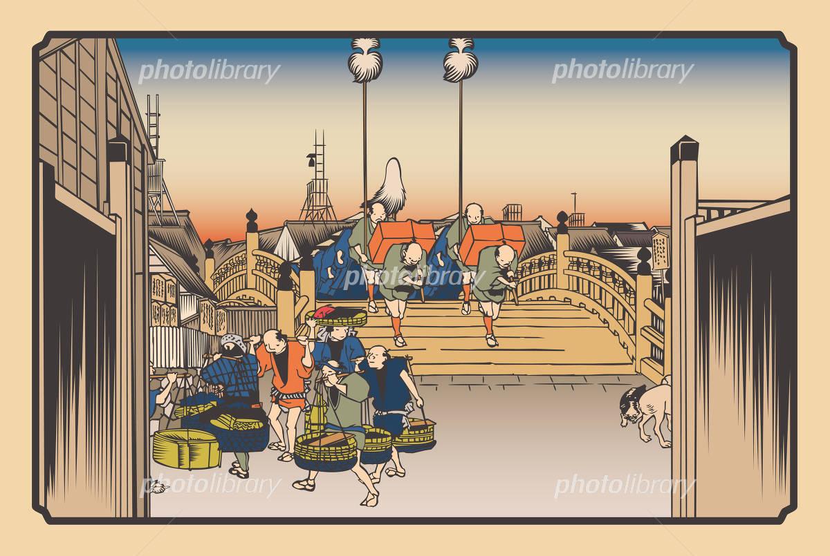 歌川広重 東海道五拾三次 日本橋 朝之景イメージイラスト イラスト素材