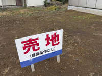 My sign Stock photo [3566119] Land