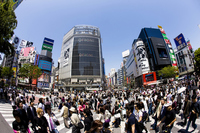 Shibuya Station intersection Stock photo [3567055] Japan