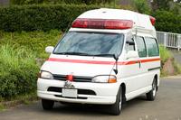 Ambulance Stock photo [3567669] Vehicle