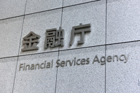 Financial Services Agency Stock photo [3572642] Financial