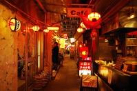 Tokyo night harmonica Alley Stock photo [3572971] Kichijoji