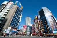 Akihabara skyline Stock photo [3573456] Akihabara