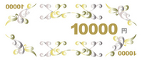 Ten thousand yen discount coupon coupon ticket [3576294] Discount