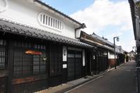 Streets of Imai-cho Stock photo [3576329] Imai-cho