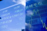 Stock price display board Stock photo [3581726] Stock