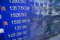Stock price display board Stock photo [3581728] Stock