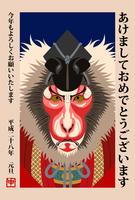 Kabuki monkey Agassi, with Tensho [3678088] Monkey