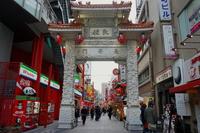 Kobe Chinatown Stock photo [3681182] Kobe