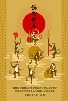 With monkey Agassi-Tensho of Seven Lucky Gods [3683024] Monkey
