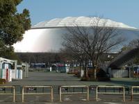 Seibu Dome Stock photo [3683806] Seibu