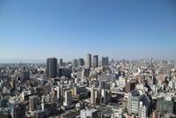 Osaka Stock photo [3684344] Osaka