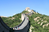 Great Wall of fine weather Stock photo [3790520] China