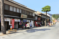 Izumo Taisha Mikado Street Stock photo [3792122] Izumo
