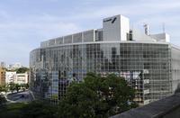 TV Asahi Stock photo [3793606] Tokyo