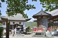 Shikoku Pilgrimage Sacred Sites thirty seventh No. Iwamototera Stock photo [3794701] Shikoku