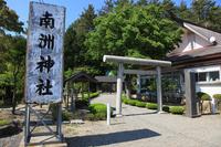 Minamishu shrine Stock photo [3794826] Northeast