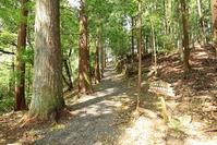 Road of Ryoma Sakamoto Dappan Stock photo [3795521] Sakamoto