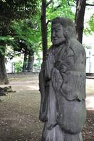 Zōshigaya Kishibojin stone statue Stock photo [3795596] Kishibojin
