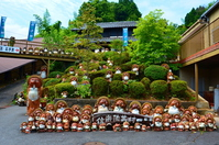 Shigaraki pottery village Stock photo [3902309] Shigaraki